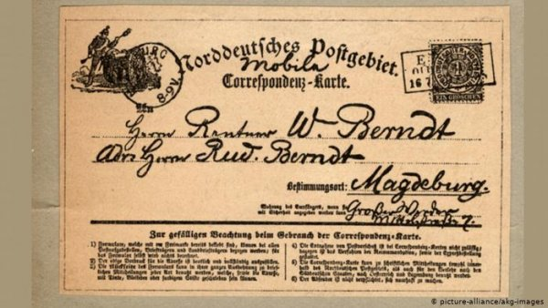 Instagram, 19th-century style: The first German postcard